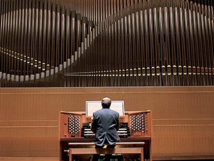 Побывать на органных концертах