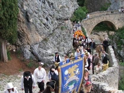 Праздник святой Дианы