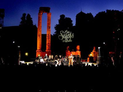 Музыкальный фестиваль «Les Suds a Arles»